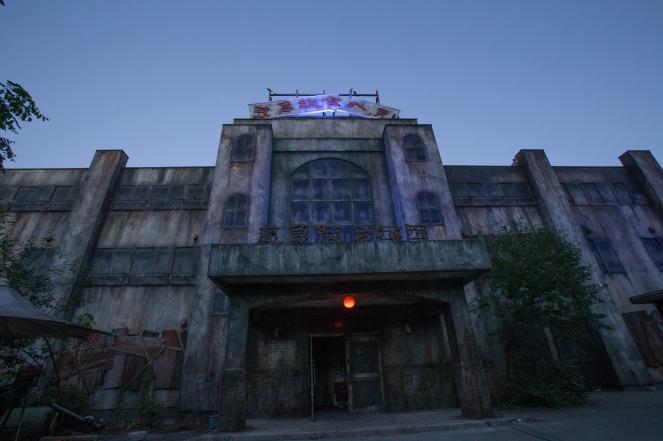 z1-schanen-haunted-house-a-20160812